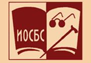 Ивановская областная библиотека для слепых